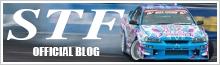 stfblog